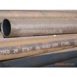 销售专用设备用无缝钢管,特种设备用无缝钢管,管道专用