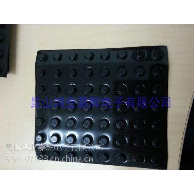 苏州昆山现货供应3M5076 3M SJ5076橡胶脚垫 工业脚垫 电脑底部的脚