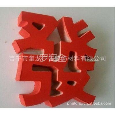 广东供应 色彩鲜艳 亚克力面芙蓉板(全彩色)