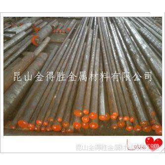 宝钢钢材畅销全球 2083模具钢材