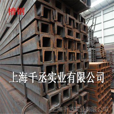 供应Q235B槽钢/25b#槽钢/上海槽钢/热镀锌槽钢/镀锌加工幕墙钢材