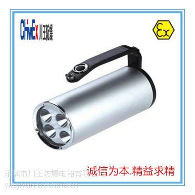 RJW7102手提式防爆探照灯 防爆手电筒移动照明厂家