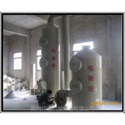 祥达机械国内领先、油烟净化设备、炭窑油烟净化设备相关知识