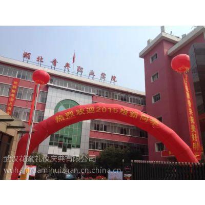 武汉拱门出租租赁立柱空飘租赁15071437287