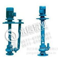 供应YW型立式液下泵|不锈钢液下式排污泵多级管道泵