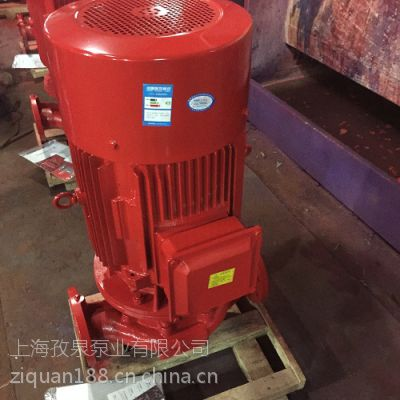 上海消火栓泵厂家XBD9/20-37-HY喷淋泵消防泵XBD7/25-SLH