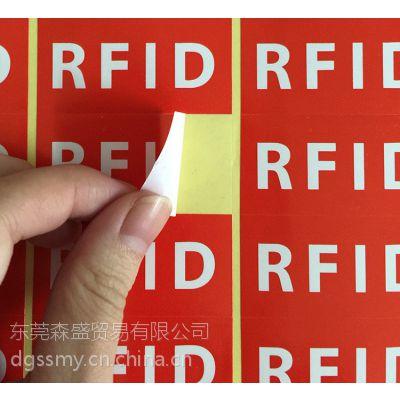 东莞森盛 彩色图案铜版纸不干胶标签 彩色标签贴纸批发定制