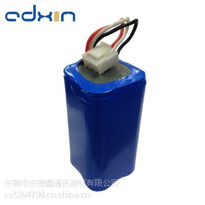 扫地机器人/动力电池/12.8V 1400mAh/锂电池组