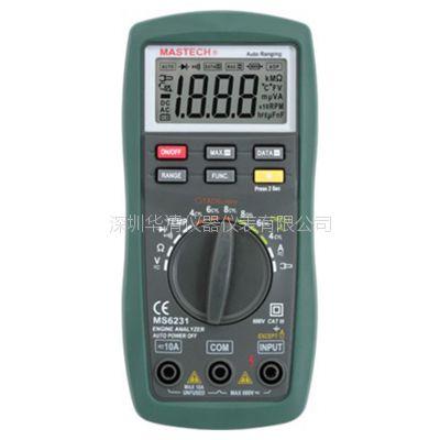 汽车引擎分析仪MS6231 汽车引擎分析仪