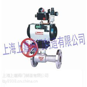 上海上嘉阀门不锈钢气动带手轮高温球阀厂家价格优惠