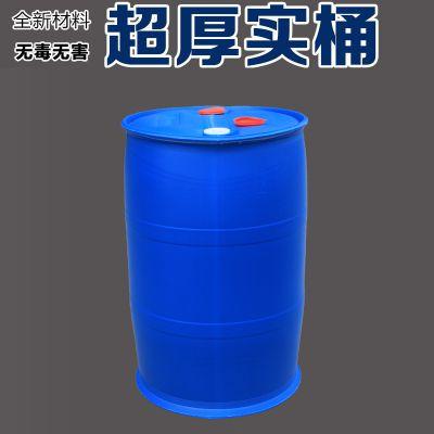 南昌 200升 单环双环 塑料桶 化工桶 皮重9kg 甲醇