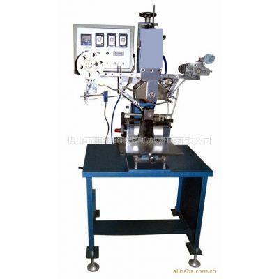 供应WE-200E实用型仿形热转印机