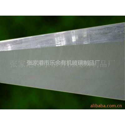 供应厂家直销特大超厚压克力板材