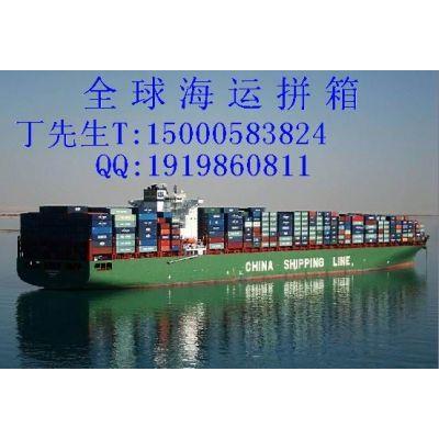 供应上海到钦奈CHENNAI海运危险化工品专线