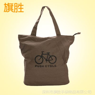 专业生产首饰袋.包装袋,绒布袋,礼品袋棉布袋其他袋束绳袋购物袋
