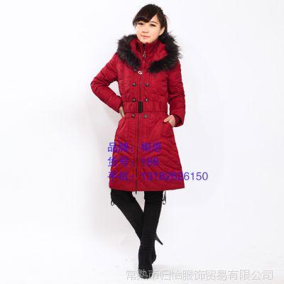 相思188中长女式羽绒服 毛领修身羽绒服批发 江苏常熟羽绒服厂家