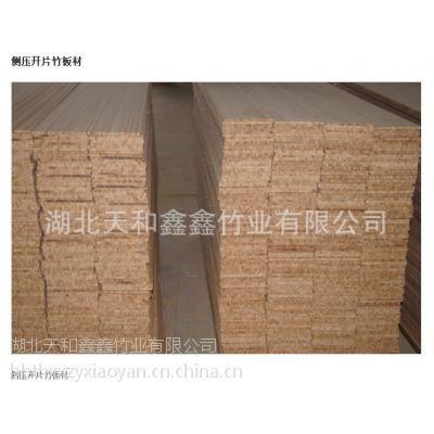 优质楠竹板材、碳化竹板、本色竹板、斑马竹板