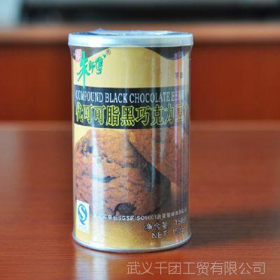 朱师傅代可可脂黑巧克力豆 饼干面包装饰必备 烘焙原料 150g原装