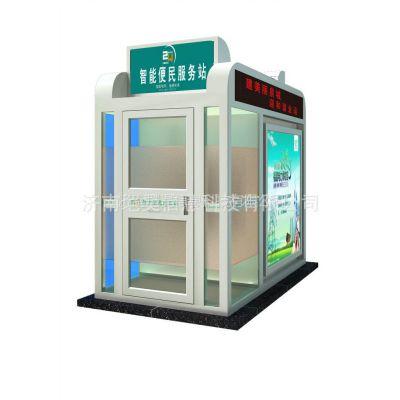 供应自助银亭 ATM防护舱产品寻求项目合作