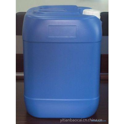 供应25L塑料桶 25L食品桶 25KG化工桶 25公斤红桶蓝桶 化工桶