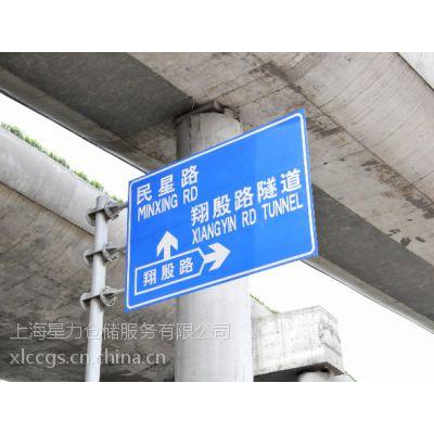 上海电商仓库出租,托管仓库出租,30平方起租