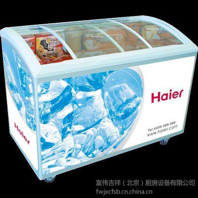 供应海尔冷柜SD-332雪糕展示柜 商用卧式冰箱