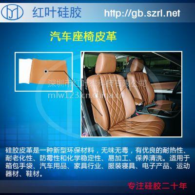 深圳国大SB-4折价系耐温皮革印花硅胶