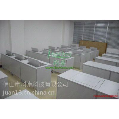 款翻转电脑桌 机房电教室电脑桌 广东佛山培训室电脑桌