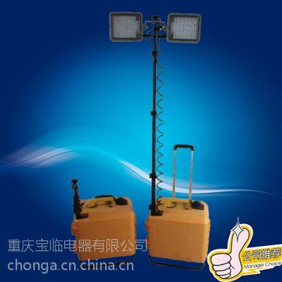 宝临电器 SFW6121多功能升降工作灯
