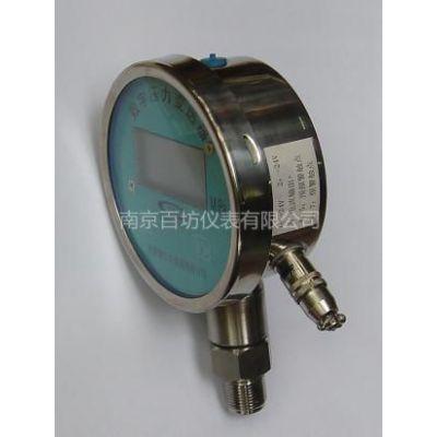 供应PT124B 4-20MA智能压力变送器