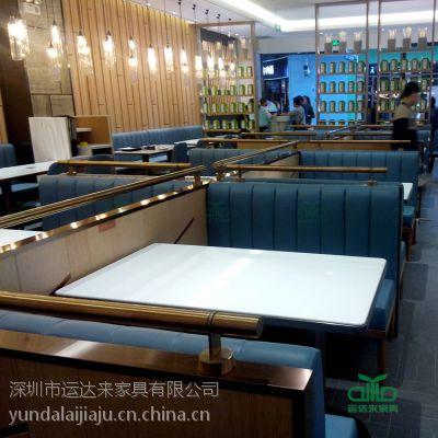 深圳餐厅家具、大理石餐桌,双人卡座沙发,金属餐椅工程批发定做