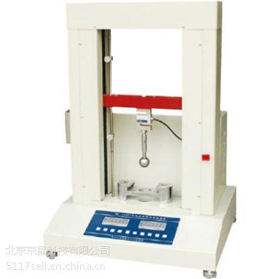北京京晶 电子织物强力仪型号 YG026B