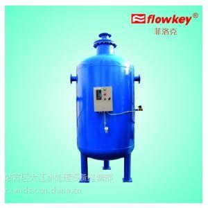 菲洛克flk锅炉排污降温罐