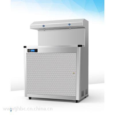 供应天津不锈钢冰机节能开水器2AB