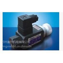 供应 HDX海德信压力继电器厂家直销 HDNA-100K-22B