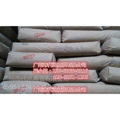 Imerys美国益瑞石CELITE 512 硅藻土助滤剂
