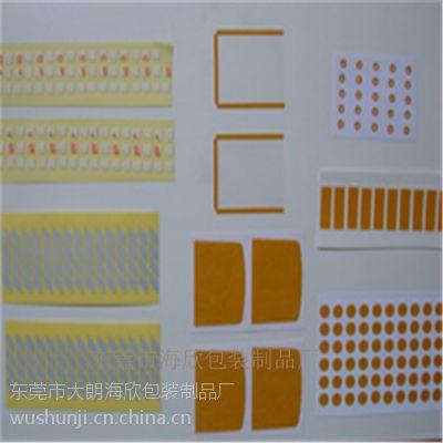 供应海欣金手指模切-PET聚酰亚胺薄膜胶带、电镀喷涂高温180防护膜1