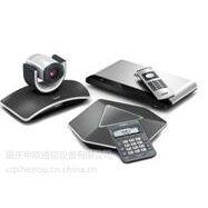 重庆IP视频电话会议系统