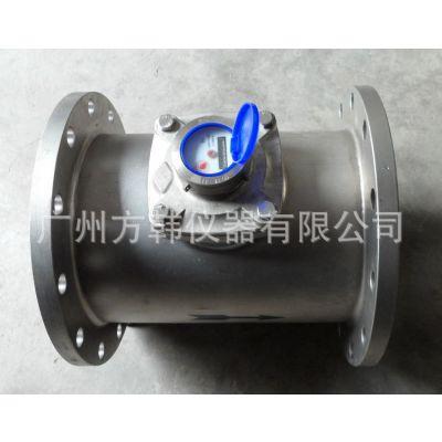 供应方韩螺翼式304民用不锈钢水表LXLCB-250
