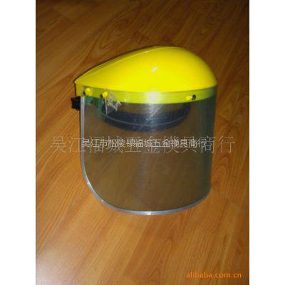 供应以勒防护面罩,软薄型有机玻璃透明电焊面罩焊,