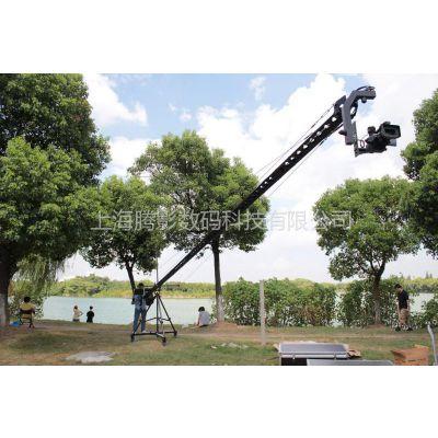 供应促销美视10米电控摇5d2z5cex1e臂摄像机摇臂三角管专业级电控