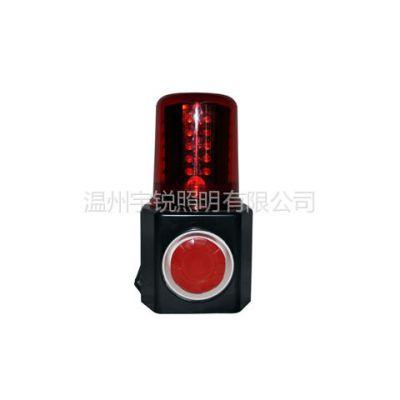 供应FL4870LZ2多功能声光报警器