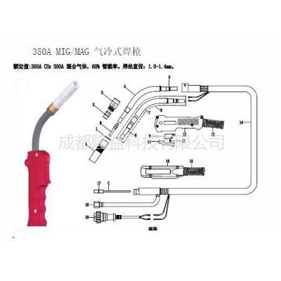 供应NB-350气保焊枪