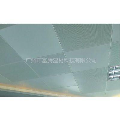 供应广东的铝扣板品牌
