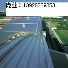 供应广州专业生产铝镁锰合金板