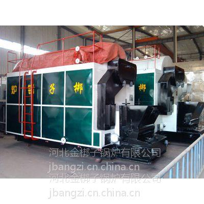 供应燃生物质热水锅炉生产厂家质优价廉