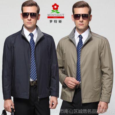 厂家直销2015春装新款***梦特娇茄克外套 男士休闲舒适立领夹克