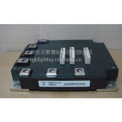供应进口三菱CM600HA-24H整流逆变功率IGBT模块