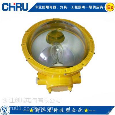 【创瑞】hntd防水防爆灯丨一体式泛光灯丨厂用防爆投光灯