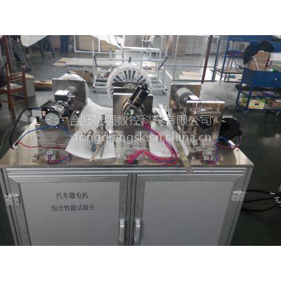 浙江综合汽车雨刮电机综合试验台促销